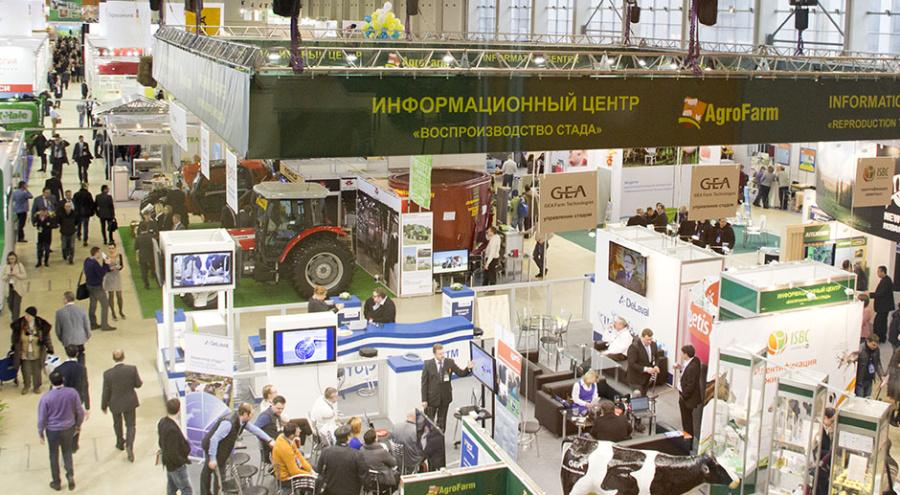 Восьмая международная выставка «АгроФерма»