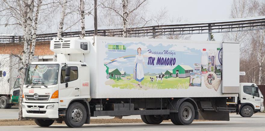 Сибирское молоко - Белое золото Тюмени