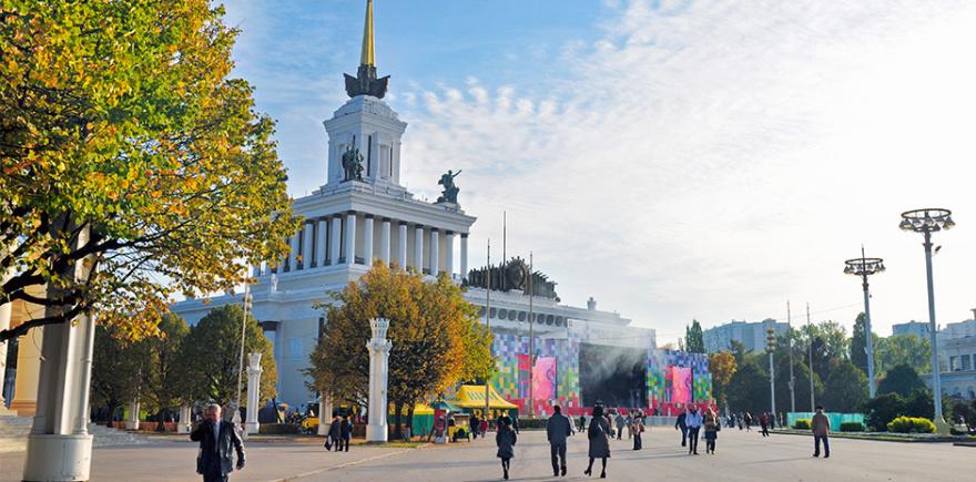 Выставка «Золотая осень» на ВВЦ