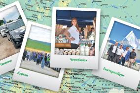 С 3 по 6 августа по территории Свердловской, Тюменской, Челябинской, Курганской областей состоялся IV автопробег «Дорогу молоку!».