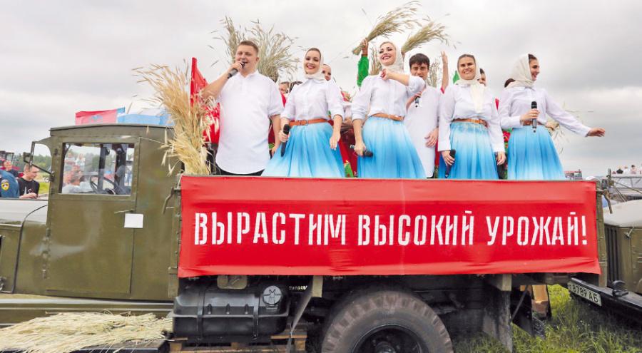 Фото: И.Зайцева
