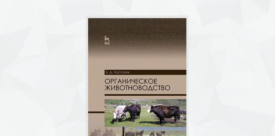 Издательство Лань