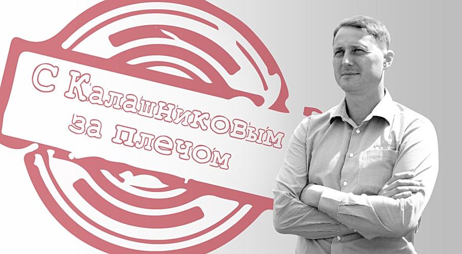 Фото: Е. Герасименко